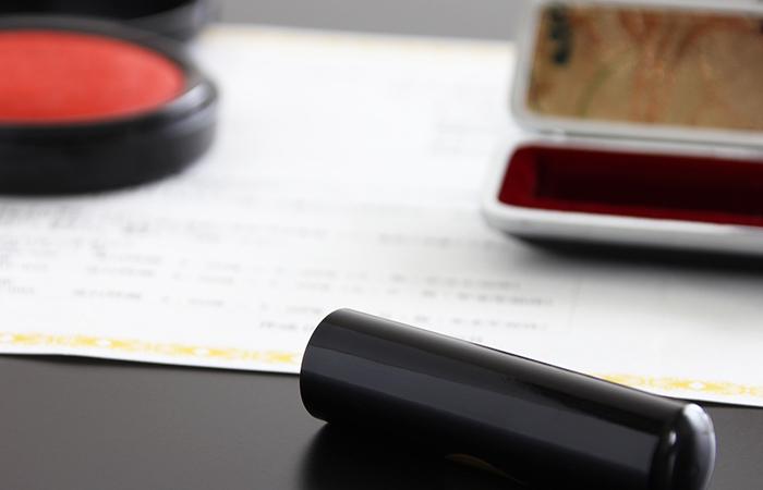 会社設立登記に必要な書類と書類の作成方法