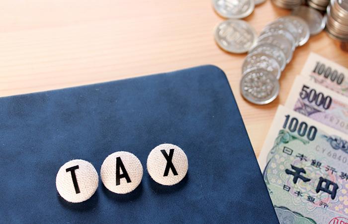 社団法人にかかる税金