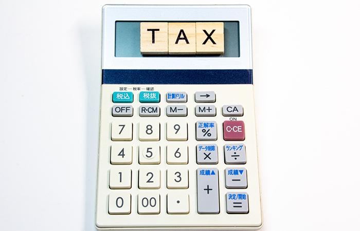 社団法人の区分が変更された場合の税務上の扱い